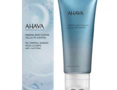 Ahava mineral shaper cellulite control REVIEW