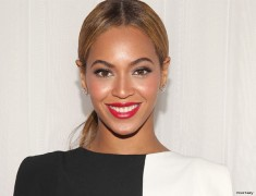 Beyoncé Latest News: Beyoncé And Jay Z Welcome Twins To Family