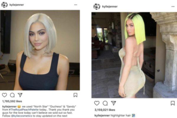 kylie blonde wig