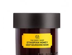 The Body Shop ETHIOPIAN HONEY DEEP NOURISHING MASK Review