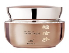 Inhyunjin Cream Intensive Night Repair Review